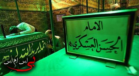 اس ام اس ولادت امام حسن عسگری