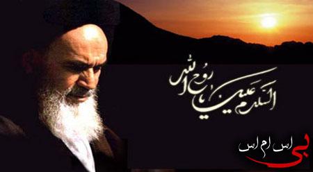 اس ام اس رحلت امام خمینی