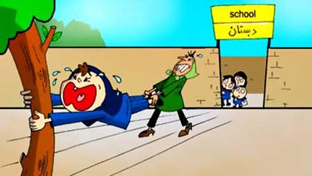 جوک و اس ام اس اول مهر و شروع مدرسه ها,جوک اول مهر 93