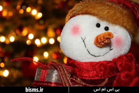 اس ام اس ها و جملات زیبا برای تبریک کریسمس