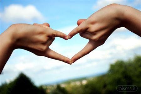 دلنوشته ها و حرف نوشته های ناب و عاشقانه