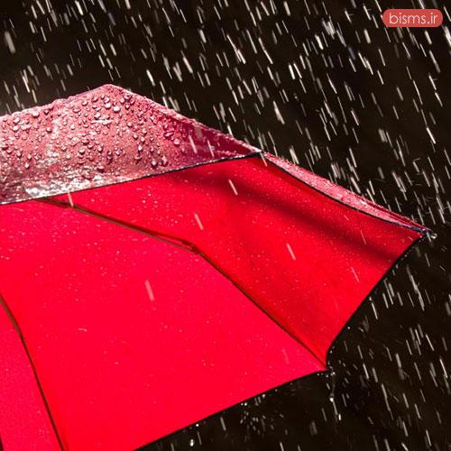 اس ام اس باران , جملات بارانی , متن در مورد باران
