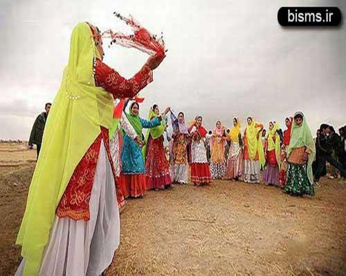 رقص,انواع رقص,رقص ایرانی,رقص عربی