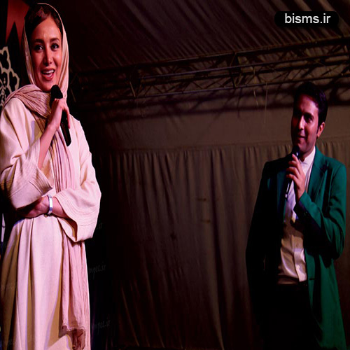 عکس های جدید بهاره افشاری در جشنی به مناسبت رمضان