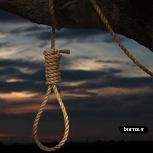 مسافربر متجاوز اعدام شد