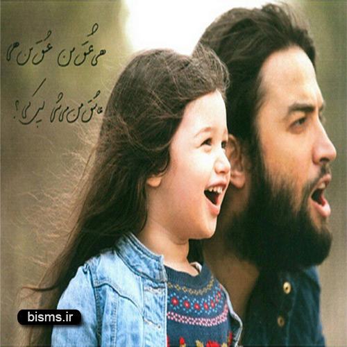 عکس جدید و دیده نشده بارانا دختر بنیامین بهادری