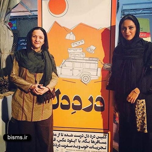 مونا فرجاد,عکس مونا فرجاد,همسر مونا فرجاد,اینستاگرام مونا فرجاد,فیسبوک مونا فرجاد