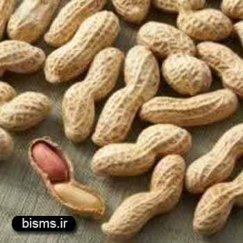 بادام زمینی،خواص بادام زمینی