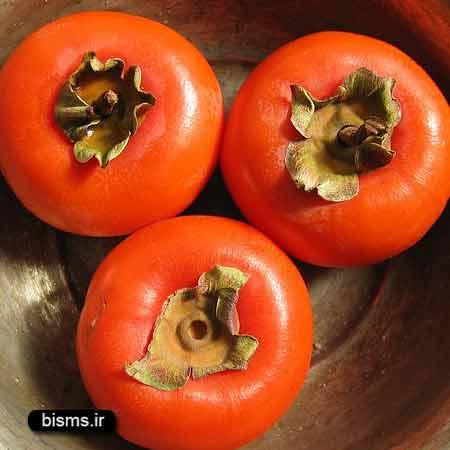 خواص سبزیجات,خواص خرمالو ,خواص دارویی خرمالو