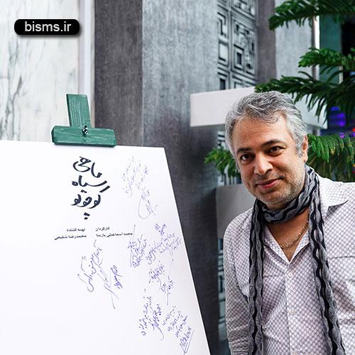 حسن جوهرچی,عکس حسن جوهرچی,همسر حسن جوهرچی,اینستاگرام حسن جوهرچی,فیسبوک حسن جوهرچی