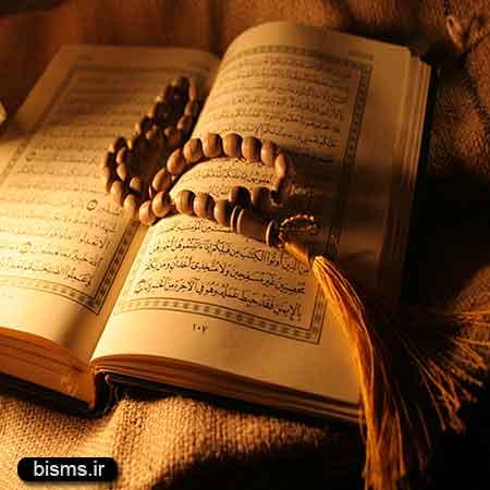 نتیجه تصویری برای تلاوت های قرآنی