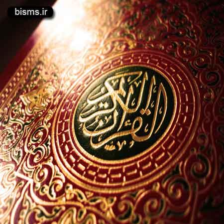 قرآن,فضیلت قرآن خواندن,ثواب قرآن خواندن