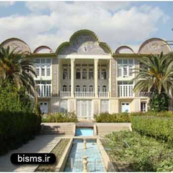 باغ ارم ،تاریخچه باغ ارم شیراز