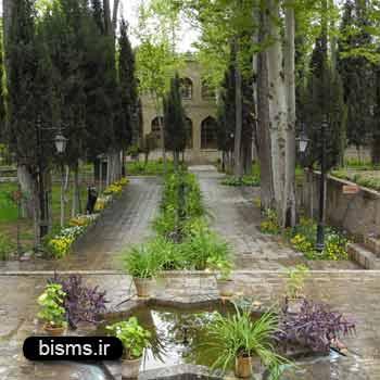 باغ نگارستان،تاریخچه باغ نگارستان