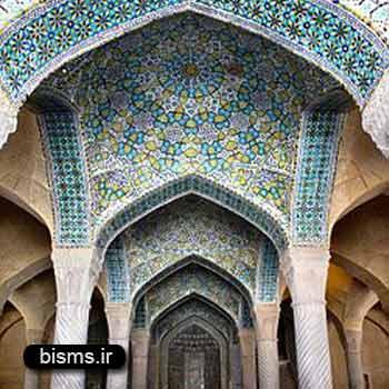 مسجد وکیل،تاریخچه مسجد وکیل شیراز