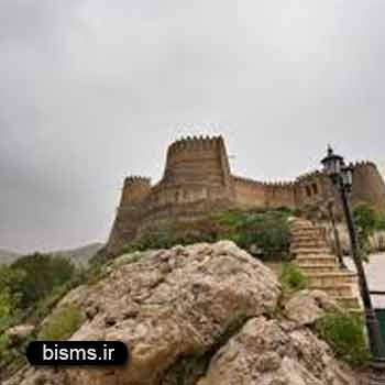 قلعه فلک الافلاک،تاریخچه قلعه فلک الافلاک