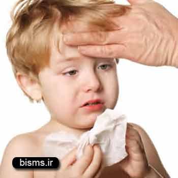 تب،درمان تب