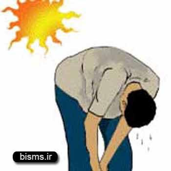 آفتاب زدگی،درمان آفتاب زدگی،گرمازدگی