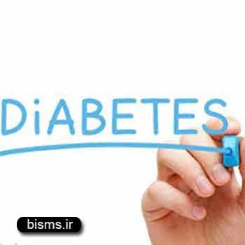دیابت نوع 2,درمان دیابت نوع 2
