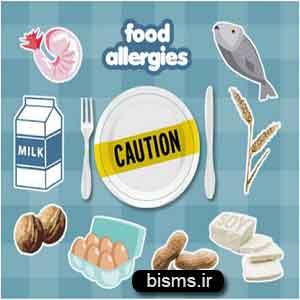 آلرژی غذایی,درمان آلرژی غذایی