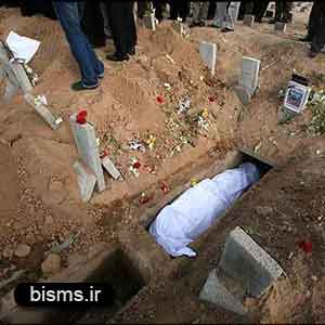 تعبیر خواب مرده , مرده در خواب دیدن , خواب مرده دیدن , تعبیر خواب مرده دیدن