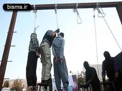 اعدام - دیوار مرگاعدام,اعدام در ایران,اعدام در ملا عام
