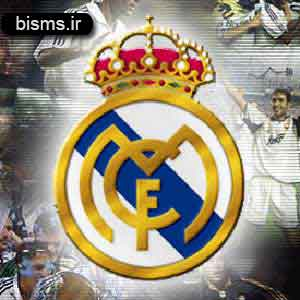 رئال مادرید,باشگاه رئال مادرید