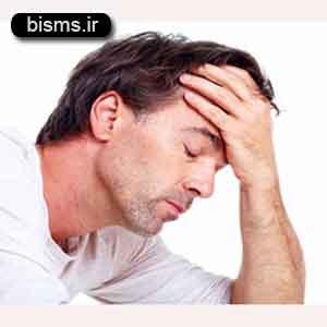 انواع سردرد,درمان سر درد