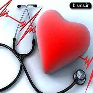 فشار خون,فشار خون بالا,فشار خون چیست