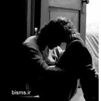 افسردگی،درمان افسردگی
