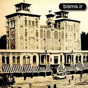 تصویری قدیمی از کاخ شمس العماره تهران
